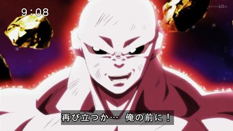 ドラゴンボール超 131話(最終回) 感想03