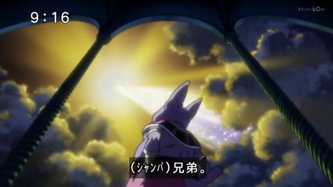 ドラゴンボール超 131話(最終回) 感想38 カリフラ
