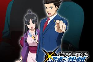 逆転裁判アニメ2期