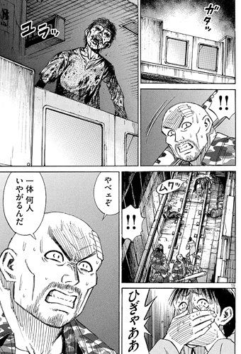 higanjima_48nichigo155-18031902.jpg