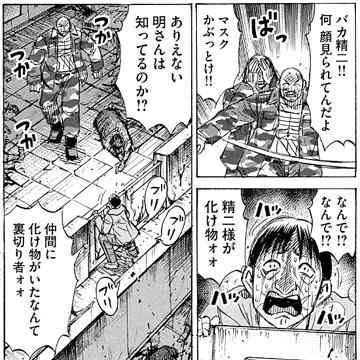 higanjima_48nichigo156-18040204.jpg