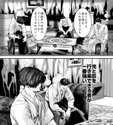 kenkakagyou87-18030501.jpg