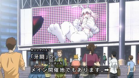 リングバイツ12話(最終回)②