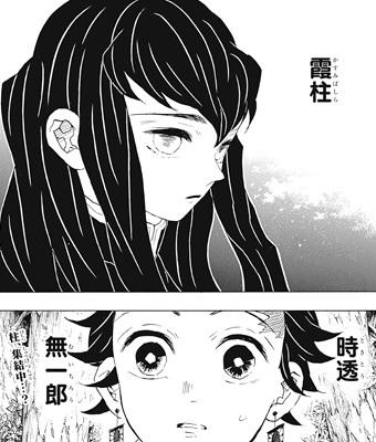 kimetsunoyaiba101-18031210.jpg