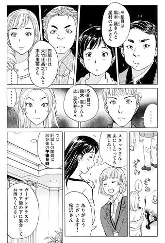 kindaichi37-03-18022703.jpg