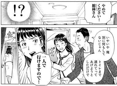 kindaichi37-03-18022705.jpg