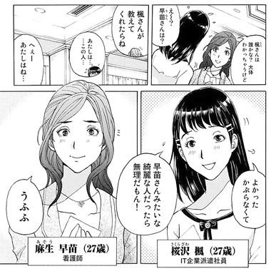 kindaichi37-03-18022708.jpg