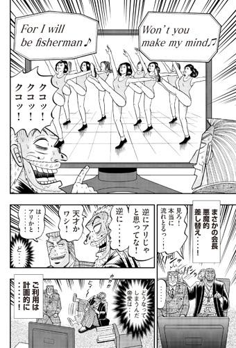 tonegawa-49-18030501.jpg