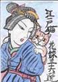 江戸猫三十六選花嫁