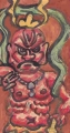 3金剛力士吽形