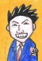 アインシュタインお笑いコンビ (3)