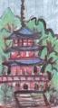 4青岸渡寺三重塔