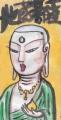 3地蔵菩薩
