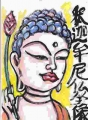 2釈迦牟尼仏坐像五百羅漢寺