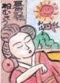 3風俗三十二相 (1)