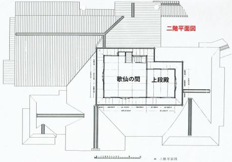 飛雲閣二階平面図