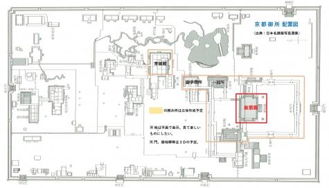 京都御所配置図進捗図2018-3