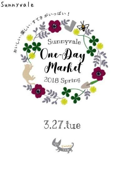Sunnyvale One-Day Market 2018 Spring