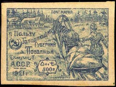 golodayuschim_19211022_azer1_convert_20180210210317.jpg