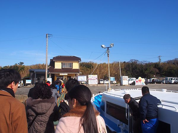 佐久島に到着