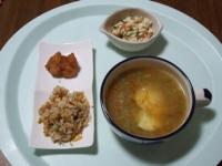2/9 昼食 鶏のから揚げ、炒り豆腐、チャーハン、玉子入りファイトケミカルスープ、