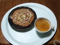 2/11 昼食 じゃがいも入りお好み焼き、ファイトケミカルスープ