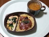 2/12 昼食 グラタン&スパゲッティボロネーゼ、ファイトケミカルスープ