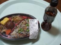 2/15 昼食 ひじきご飯弁当、黒ウーロン茶