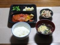 2/23 夕食 ハンバーグセット、白和え、玉子スープ、ご飯