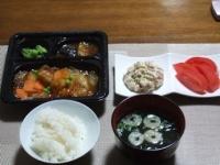 2/24 夕食 酢豚セット、トマト、白和え、わかめの味噌汁、ご飯