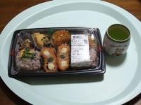 2/28 昼食 7種のおかずの雑穀ご飯弁当、緑茶