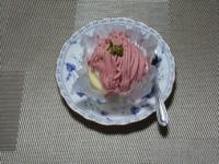 2/28 間食 あまおうモンブラン