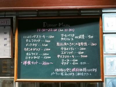 Azabu_Shokudo_1801-102.jpg