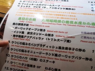 Hitsujiya_1802-113.jpg