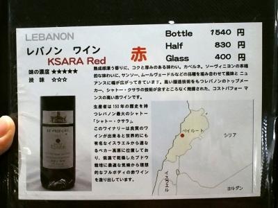 Hitsujiya_1802-116.jpg