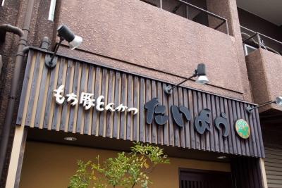 Taiyo_1803-102.jpg