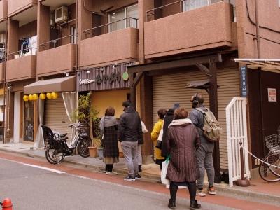 Taiyo_1803-113.jpg