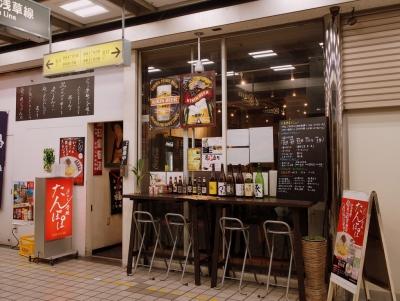 Tanpopo_1801-110.jpg