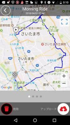 photo_cateyecyclecomputa_derosa_sakura_minuna_0401_3_2018_0401.jpg