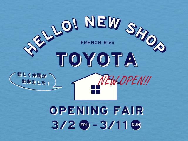 *・NEW OPEN・*