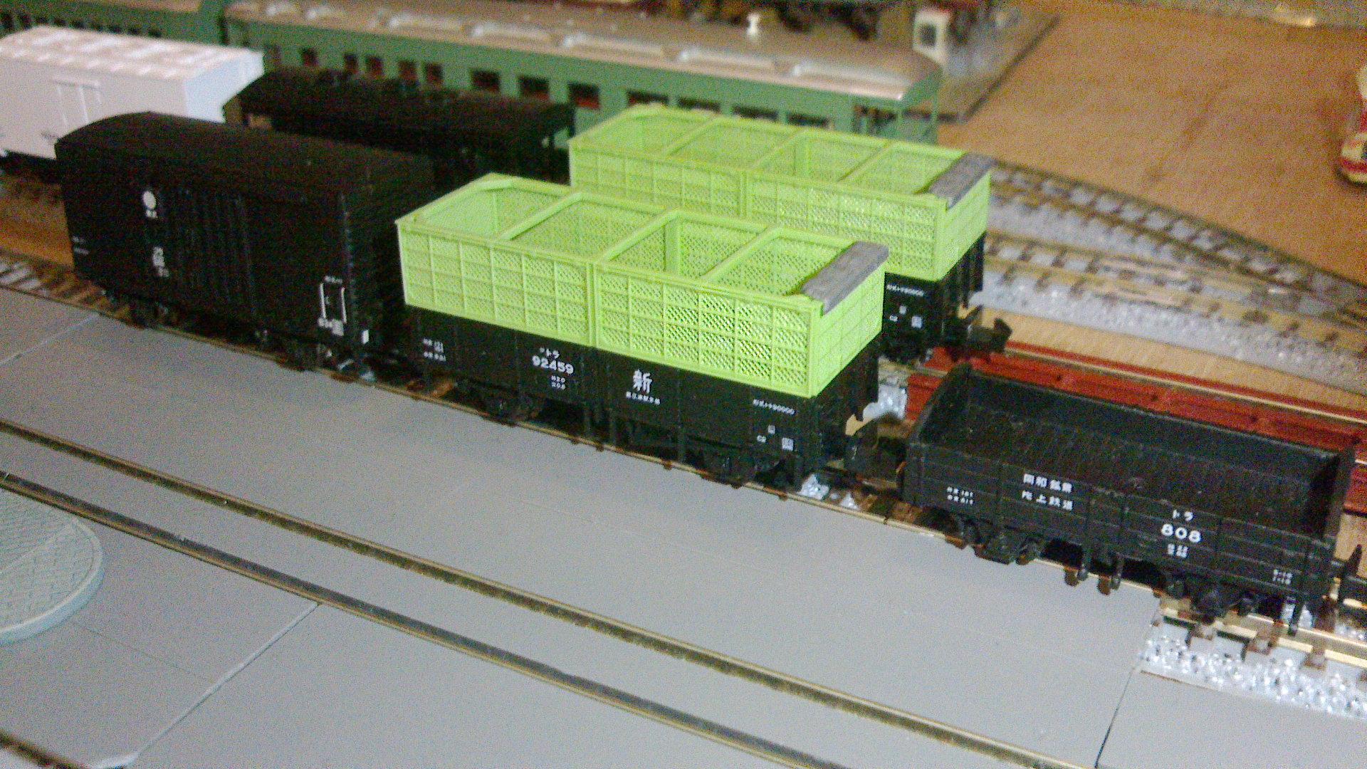 NEC_1703.jpg