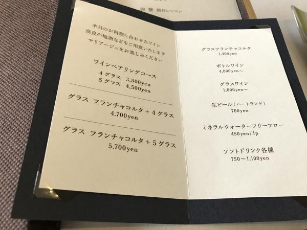 コムニコ COMMUNICO (12)