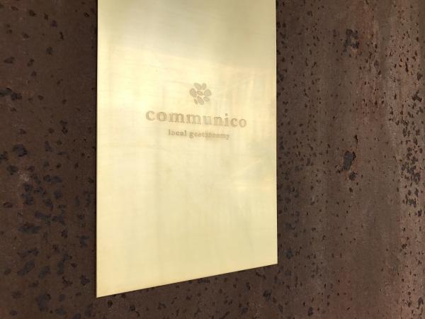 コムニコ COMMUNICO (5)-2