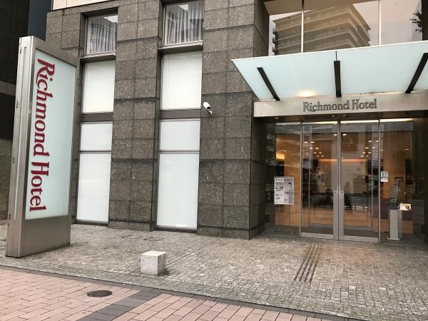 リッチモンドホテル 福岡天神 宿泊・朝食バイキング (18)