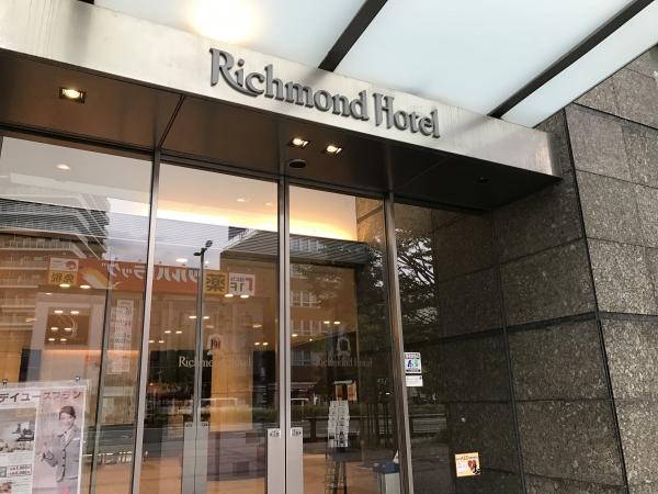 リッチモンドホテル 福岡天神 宿泊・朝食バイキング (19)