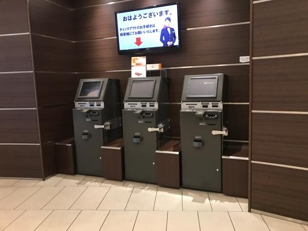 リッチモンドホテル 福岡天神 宿泊・朝食バイキング (1)