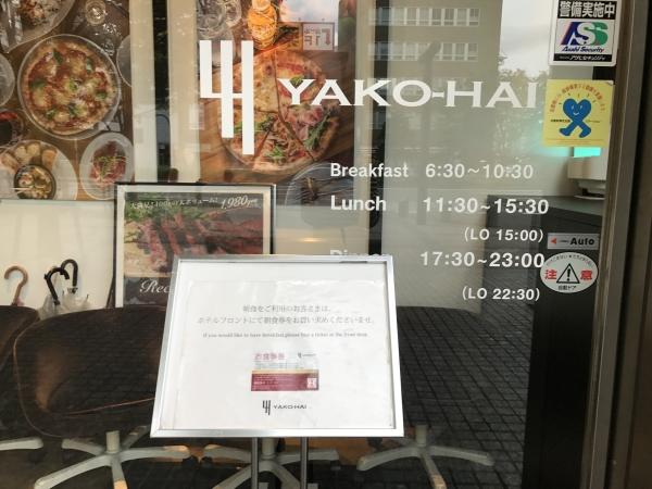 リッチモンドホテル 福岡天神 宿泊・朝食バイキング (21)