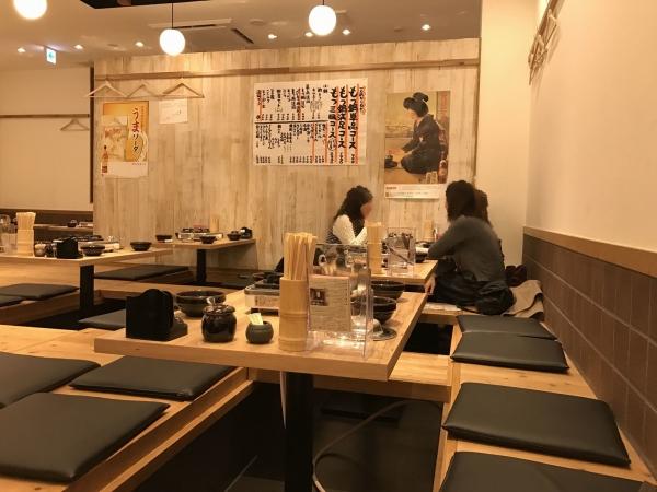 もつ鍋専門店 元祖もつ鍋楽天地 福岡天神西通り店 (11)