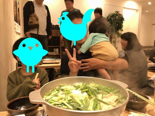 もつ鍋専門店 元祖もつ鍋楽天地 福岡天神西通り店 (16)