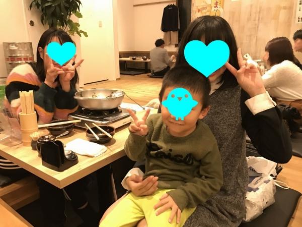もつ鍋専門店 元祖もつ鍋楽天地 福岡天神西通り店 (21)